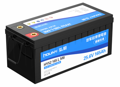 Jump Starter Compatible Replacement LiPePO4 Battery HY52