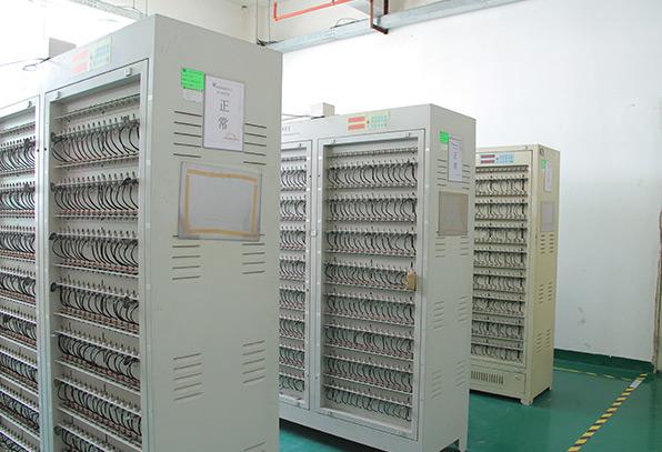 深圳市弘毅电池有限公司