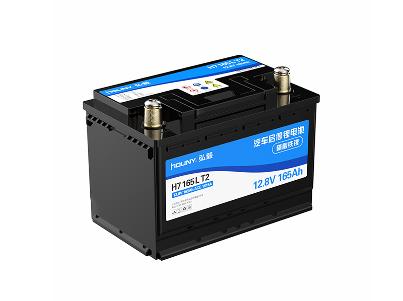 Jump Starter Compatible Replacement LiPePO4 Battery H7165