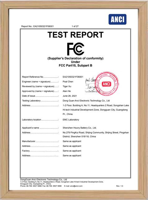 HY-2000 FCC报告
