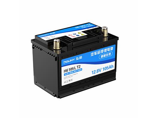 12.8V 105Ah汽车启停锂电池