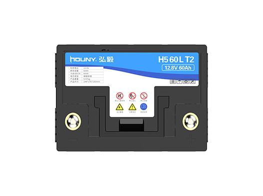 12.8V 60Ah启停蓄电池